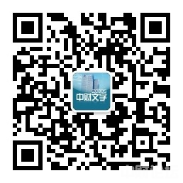 qrcode_for_gh_5414ab949dce_258 (1).jpg